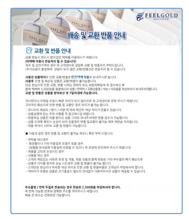 ACC_info.jpg