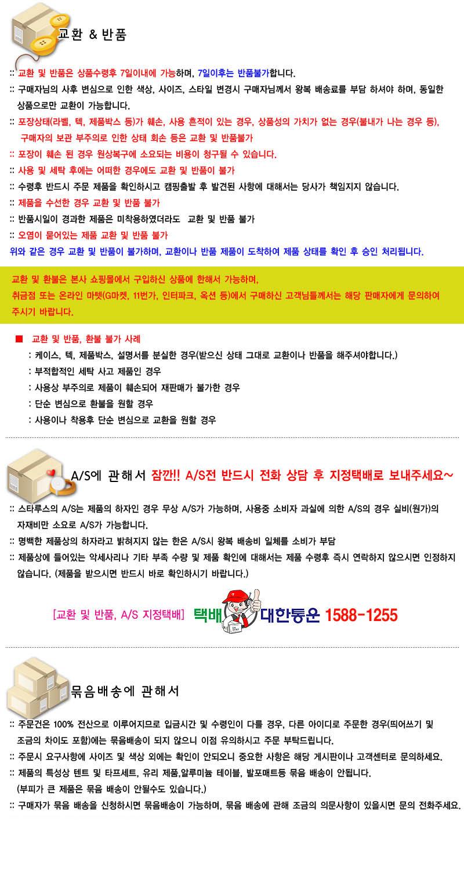 DGS_info.jpg