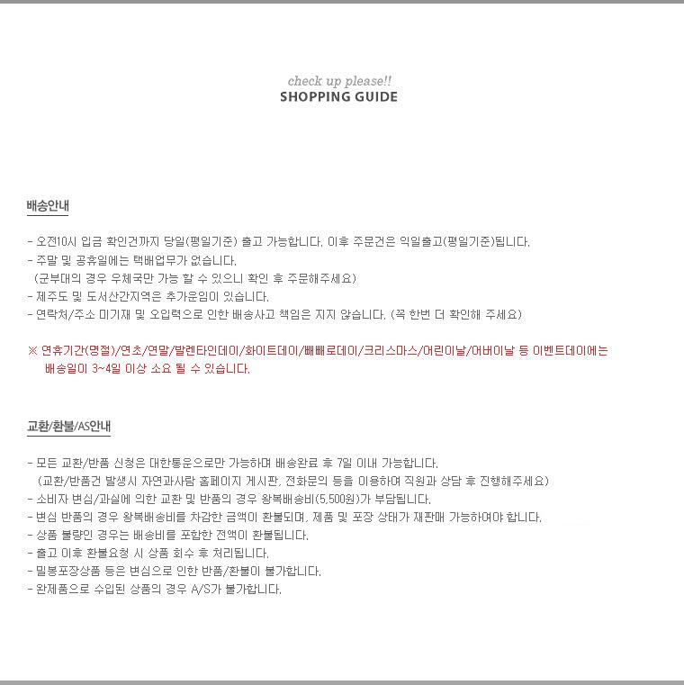GFH_notice2.jpg