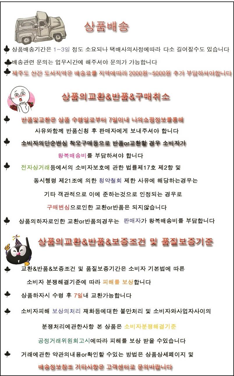 HMKS_info.jpg